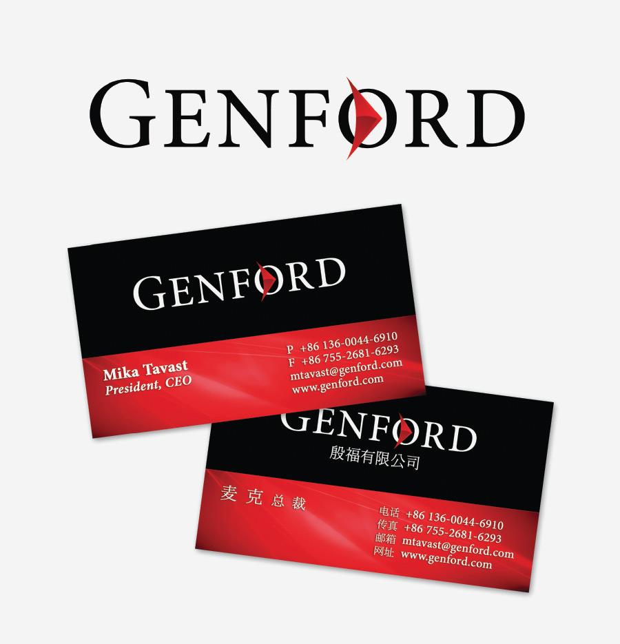 genford-brand1